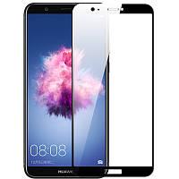 Защитное стекло Huawei P Smart Full Cover (Mocolo 0,33 mm)