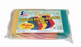 """Губка банная """"Гелиос 5 шт"""" (123*80*48), 50шт/уп."""