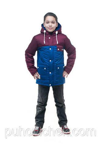 Весенние куртки для мальчиков интернет магазин