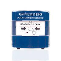 "Устройство аварийной остановки ПАЗ ""Тирас"""