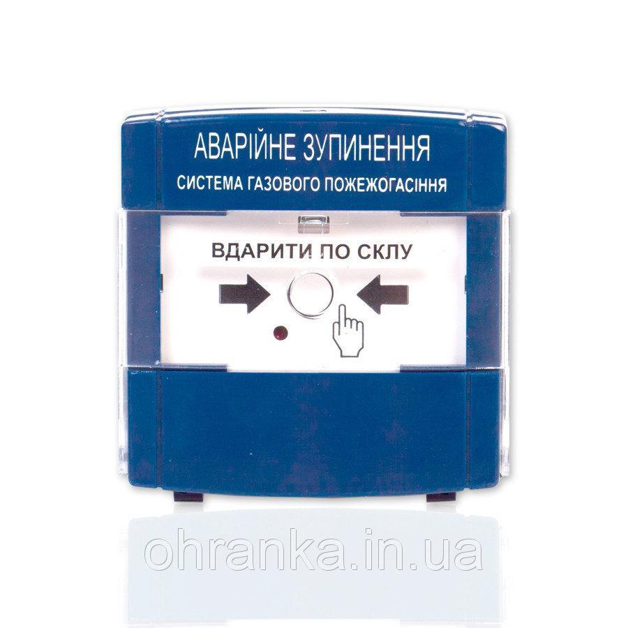 "Устройство аварийной остановки ПАЗ ""Тирас"" Ех"