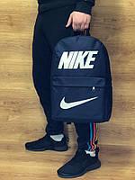 Спортивный рюкзак Nike ( спинка ортопедическая, отдел для ноутбука) - черный, серый. синий