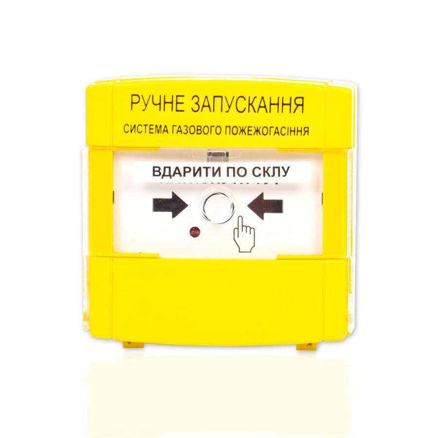 """Устройство ручного запуска ПРЗ """"Тирас"""""""