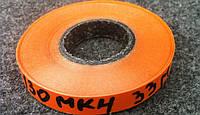 Лента для подвязки растений Лента для степлера для винограда 130 микрон 33 метра оранжевая