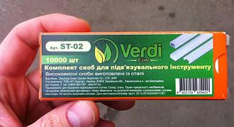 Скобы для подвязки винограда, для подвязочного инструмента ST-02 Verdi Line скобы подвязочные, скобы тапинера