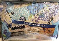 "Одеяло-Плед ""Руно"" разноцветное 172х205"