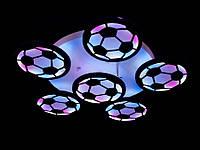 """Светодиодная люстра """"Футбол""""с пультом и цветной подсветкой  8065-5+1"""