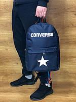 Спортивный рюкзак Converse ( спинка ортопедическая, отдел для ноутбука) - черный, серый