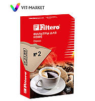 Универсальные бумажные фильтры для кофеварок FILTERO CLASSIC №2 код 002879
