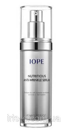 Сыворотка с эффектом липофилинга IOPE Nutritious Anti-wrinkle 40мл