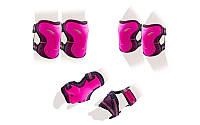 Защита детская наколенники, налокотники, перчатки ZEL SK-3505P-L (р.L-13-15лет, розовая)