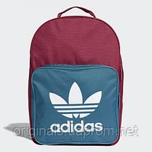 Рюкзак спортивный Adidas Trefoil M CD6065