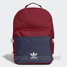 Повседневный рюкзак Adidas Essentials Backpack CE2381  - 2018