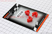 Направляющие  вариатора комплект тюнинг для  4-х тактных скутеров