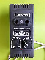 Терморегулятор  в инкубатор 1000 Вт