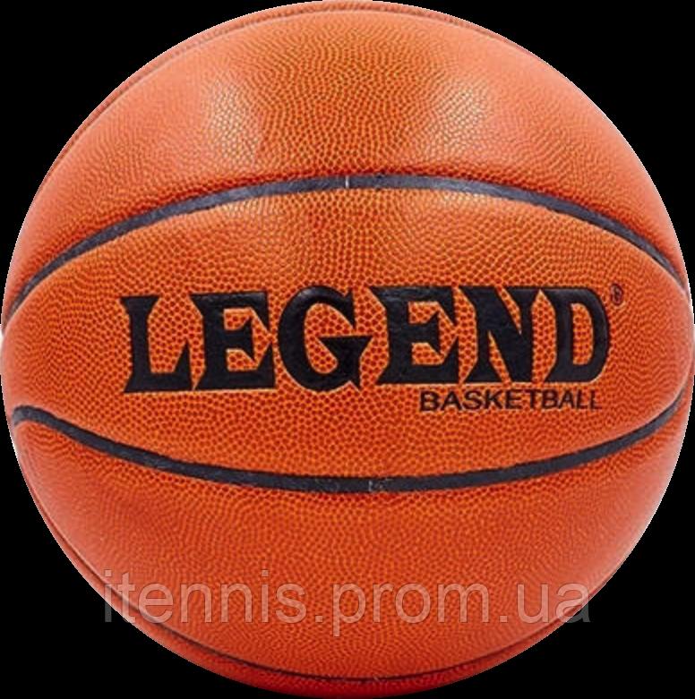 Баскетбольный мяч Legend FASION size 7 NEW!
