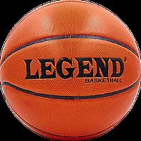 Баскетбольный мяч Legend FASION size 7 NEW!, фото 1