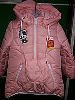 Красивая курточка для девочки 2080