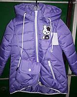 Весенняя красивая курточка для девочки 2090