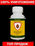 Инсект Контрол средство от блох, микрокапсулированное средство против блох