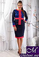 Элегантный женский костюм большого размера (50, 52, 54, 56) арт. 9990