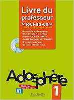 Adosphere : Niveau 1/ Livre du professeur, фото 1