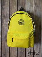 Рюкзак, портфель, сумка Stone Island (желтый), Реплика