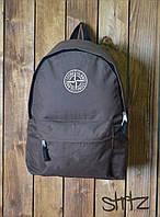 Рюкзак, портфель, сумка Stone Island (серый), Реплика