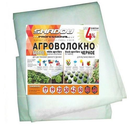 """Агроволокно """"Shadow"""" (Чехия) 4% пакетированное 30 г/м² белое 1,6х5 м."""