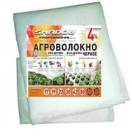 """Агроволокно """"Shadow"""" (Чехия) 4% пакетированное 30 г/м² белое 1,6х10 м."""