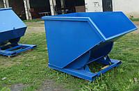 Контейнер металлический - самосвал под автопогрузчик 1,8 м.куб для промышленных отходов