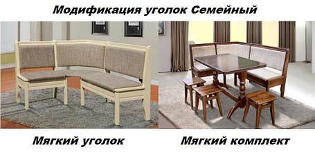 Комплект Семейный стол + 3 табурета орех темный (Микс-Мебель ТМ), фото 2