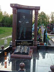 Ростовой портрет № 3
