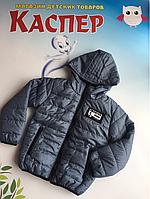 Курточка демисезон под джинс р.116-140, фото 1