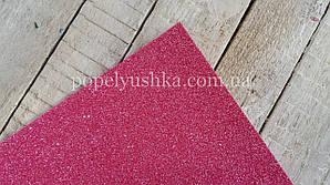 Фоам 1 мм 25*25 см з глітером рожевий