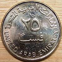 Монета ОАЭ. 25 дихрам