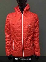 Красивая куртка для девушки