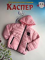 Куртка нежно-розовая.128-134
