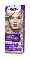 Стойкая крем-краска Palette С10 Серебристый блондин - 50 мл.