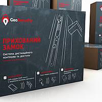 Скрытые замки на двери Каспер GSM YB-100 +