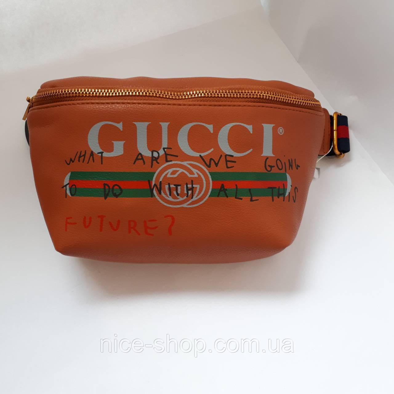 Сумка на пояс Gucci