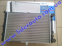 Радиатор вод. охлаждения ВАЗ 21082 инж. (пр-во АвтоВАЗ)  21082-1301012