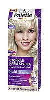 Стойкая крем-краска Palette С9 Пепельный блонд - 50 мл.
