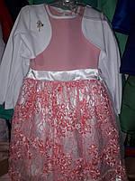 Нарядное платье + болеро для девочки 3010