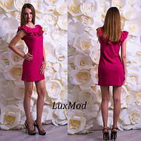 fd518827742 Платье цвета пудра оптом в Украине. Сравнить цены