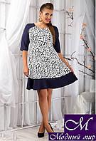 Платье двухцветное с орнаментом большого размера  (XL, XXL, XXXL, 4XL) арт. 9894