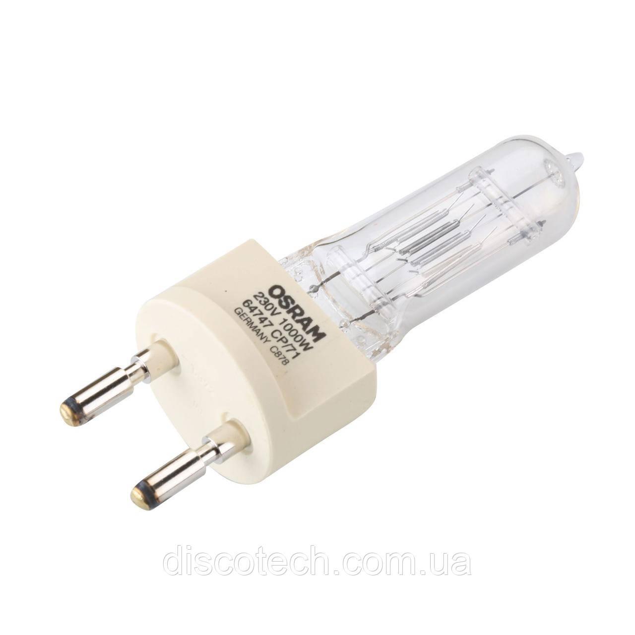 Лампа галогенная, 1000W/230V Osram 64747 CP/71