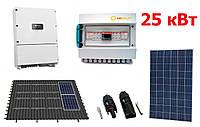 Солнечная станция мощностью 25 кВт