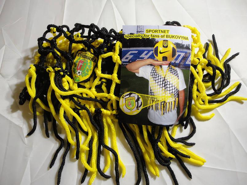 Футбольный шарф футбольного болельщика Буковины плетёный, фото 2