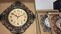 Оригинальные настенные часы (45 см.)